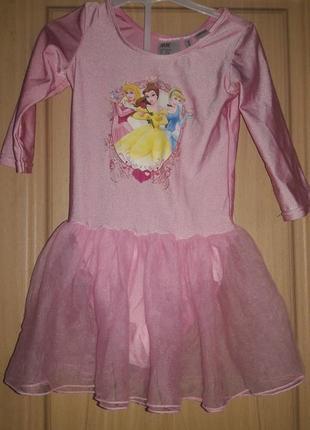 Тріко  стильне платья комбідрес для танців виступів h&m з фатіновою юбкою  disney