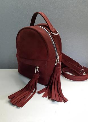 Рюкзак - сумка из натуральной замши
