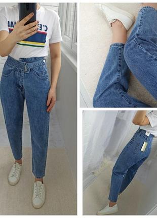 🔥шикарные мом джинсы с асимметричным поясом🔥