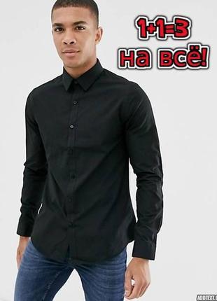 🎁1+1=3 фирменная базовая черная рубашка с длинным рукавом burton, размер 48 - 50