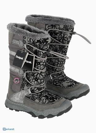 Сапоги сапожки зимние высокими стильные серые desigual