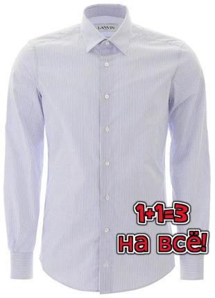 🎁1+1=3 фирменная светлая рубашка в полоску с длинным рукавом george, размер 46 - 48