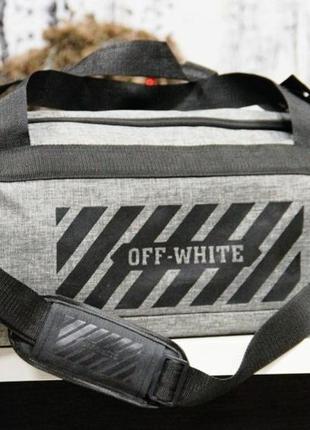 Спортивная сумка  off-white standart серая