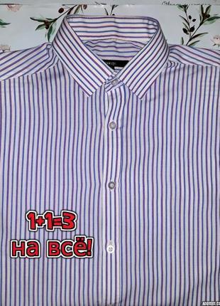🎁1+1=3 фирменная белая рубашка в полоску с длинным рукавом george, размер 42 - 44