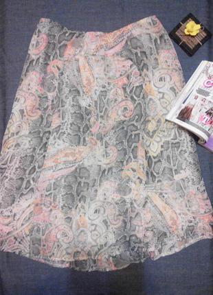 Воздушная прекрасная юбка