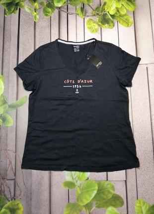 Пижамная футболка хлопковая свободного кроя
