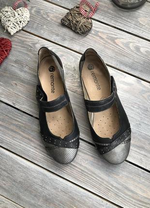 Remonte кожаные удобные туфли мокасины балетки на ремешке