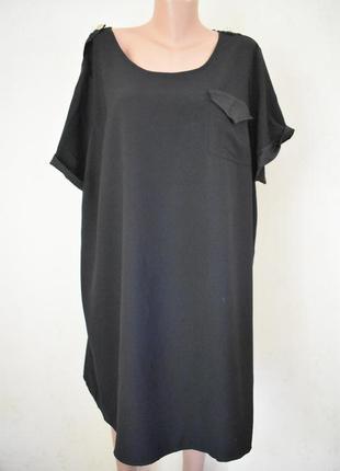 Стильное платье большого размера new look