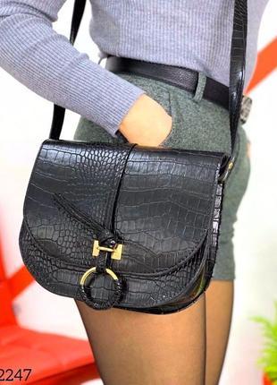 Черная сумка через плечо на молнии кроссбоди