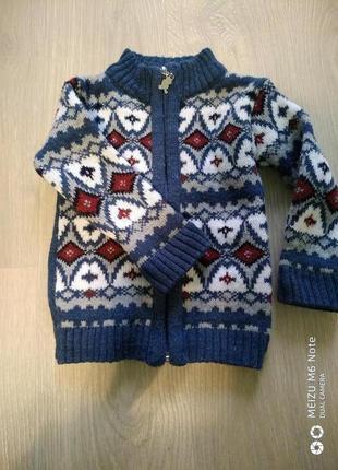 Теплый свитер!