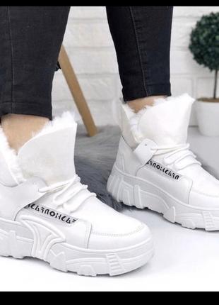Зимнее кроссовки на меху