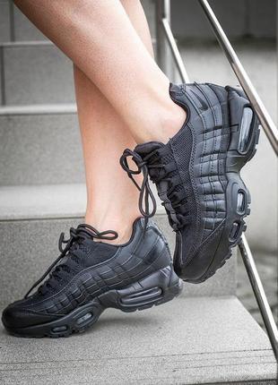 Шикарные женские кожаные кроссовки/ кеды nike air max 95 😍 (весна/ лето/ осень)