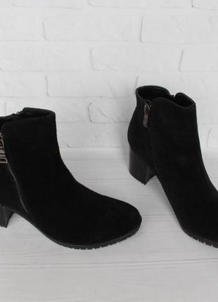 Демисезонные кожаные, замшевые ботильоны, ботинки 39, 40 размера на устойчивом каблуке