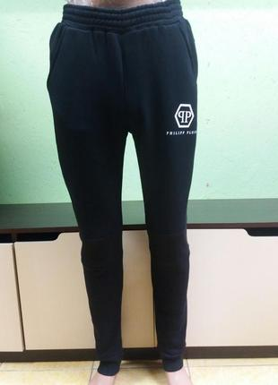 Спортивные штаны мужские philipp plein
