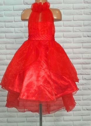 Шикарное нарядное платье с **хвостом**