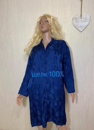 Шелковый халат шелк 100%  жаккард  beverly