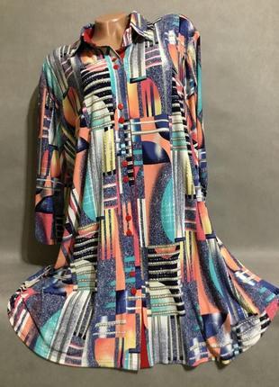 Женские рубашки блузы туники для пышных форм размер: 52-54, 56-58, 60-62, 64-66.