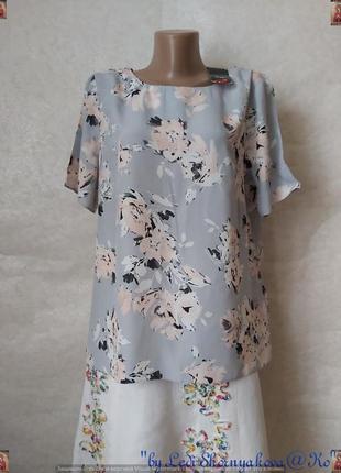 Фирменная f&f с биркой блуза со 100 % вискозы в нежном сером цвете, размер 3хл