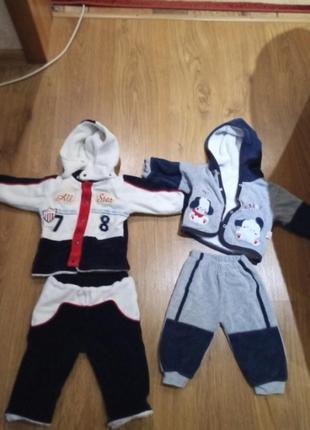 Тёплые костюмчики 6-9 месяцев