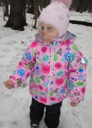 Красивая деми куртка комбинезон для девочки. 1-6 лет
