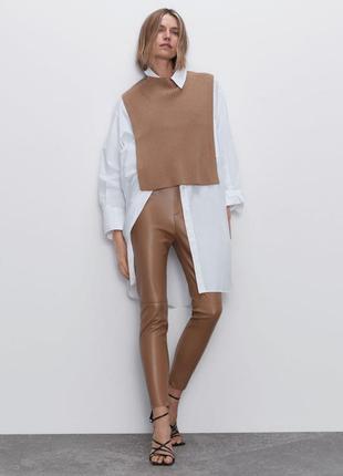 Новые кожаные штаны лосины zara карамельного бежевого цвета