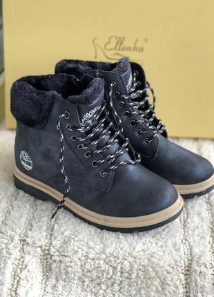 Зимние ботинки синего цвета sale на последние размеры