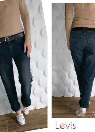 Крутейшие прямые  джинсы levis