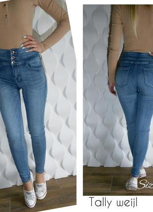 Красивенные джинсы с завышенной талией tally weijl