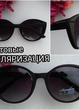 Новые красивые очки с поляризацией, с блеском на оправе, матовые