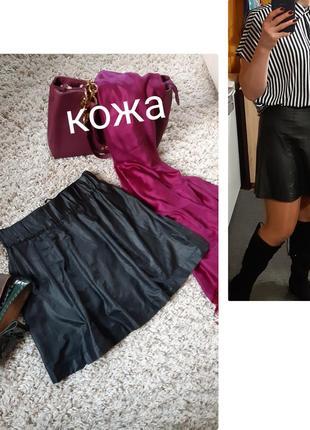 Стильная кожаная юбка мини, flouse,p. s-m