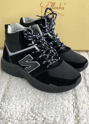 Кроссовки черные новые утепленные