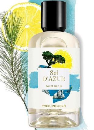 Скидка! парфюмированная вода sel d'azur 100 мл. yves rocher франция