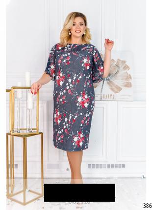 Женское платье миди размеры: 58-64