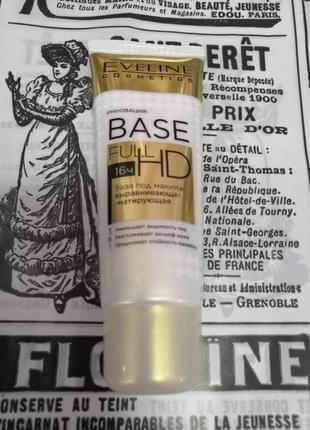 Выравнивающая матирующая база под макияж 3в1 eveline cosmetics base full hd