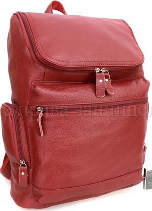 Кожаный рюкзак женский