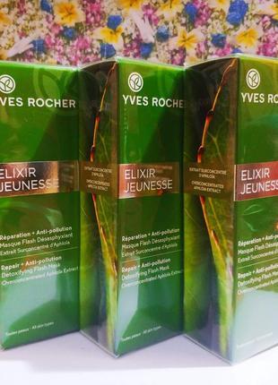 Маска для обличчя для всіх типів шкіри детокс та відновлення ив роше yves rocher
