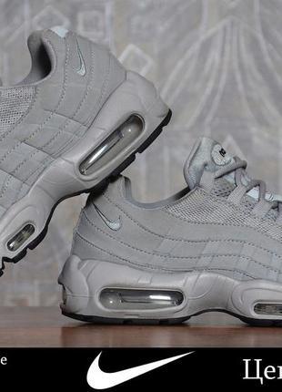 Nike air max 95 reflective рефлективные кроссовки, оригинал!