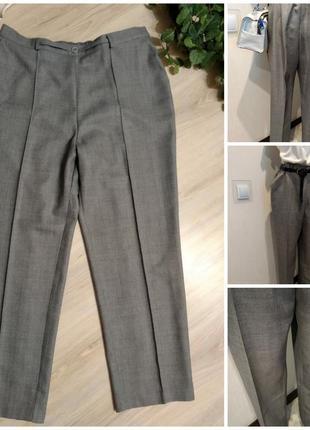 Отличные стильные светло-серые брюки штаны