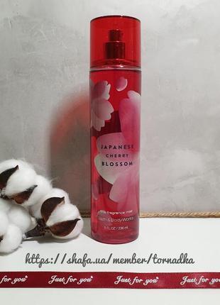 Спрей для тела bath and body works - japanese cherry blossom
