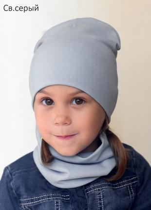 Комплект шапка и хомут трикотажный 52-55 см
