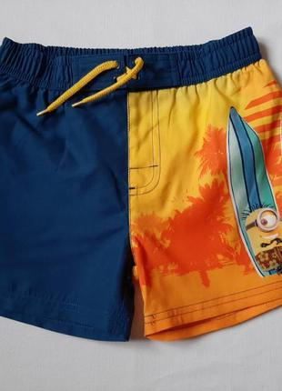 Пляжные шорты для мальчика.  детские шорты 7-8/128
