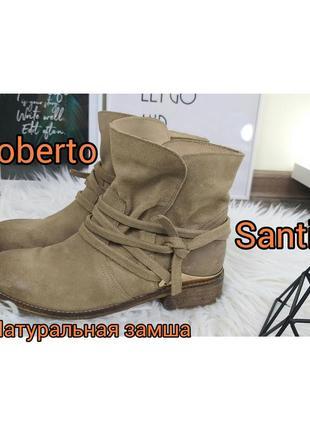 Roberto santi весенние ботинки из натуральной замши с
