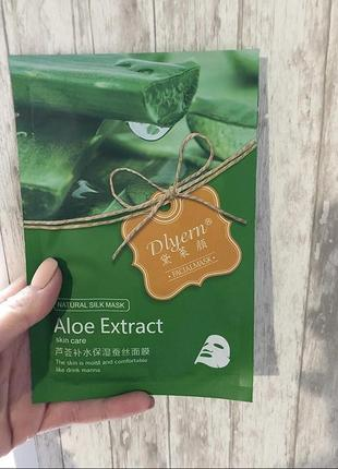 Тканевая маска aloe exstract skin care с алоэ и водорослями
