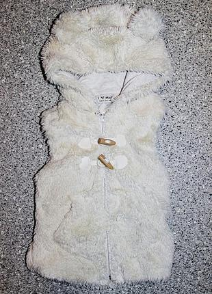 Меховая жилетка с ушками одежда 4-5 лет next