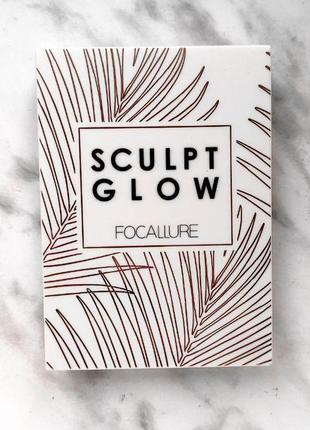 Палетка для лица sculp glow 01 от focallure