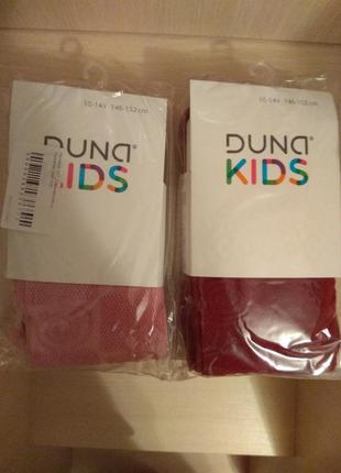 Колготки детские duna
