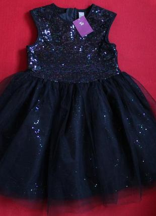 Платье tu для девочки 5-6 лет