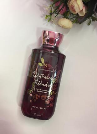 Гель для душа winterberry wonder bath and body works