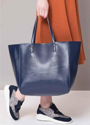 Об'ємна сумка шоппер дорогого французького бренду paul&joe