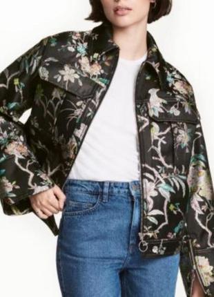 Широкая куртка h&m